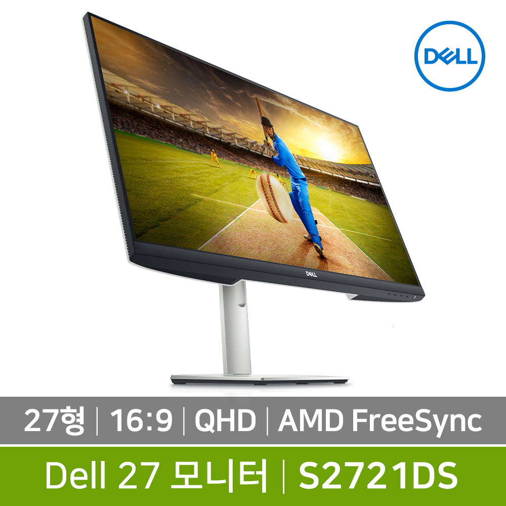 Dell 27형 모니터 S2721DS (QHD, 75Hz, AMD FreeSync, 내장스피커)