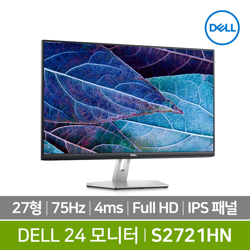 Dell 27형 모니터 S2721HN (Full HD, 75Hz, AMD FreeSync)