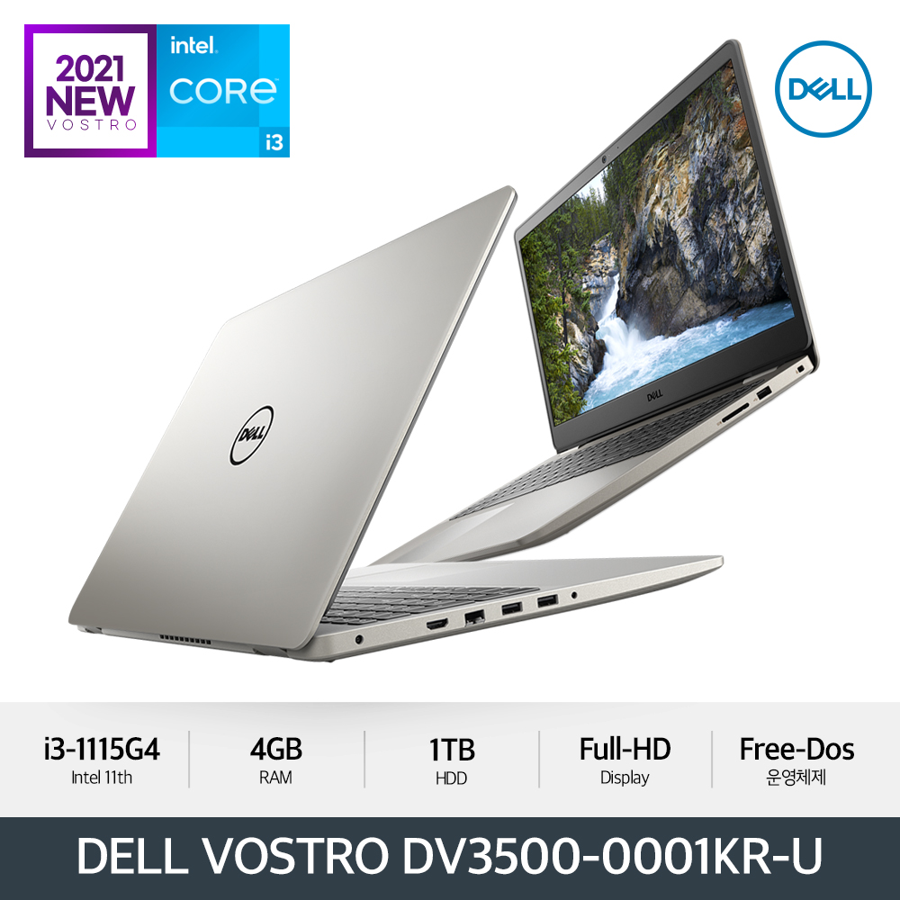 DELL Vostro 15 3500-0001KR Dune 11세대 [i3-1115G4/4GB/1T/FreeDos]